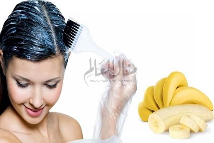 جربي خلطات الموز لشعر ناعم وصحي - المشاهدات : 3.18K
