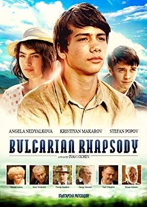 Bulgarska rapsodia