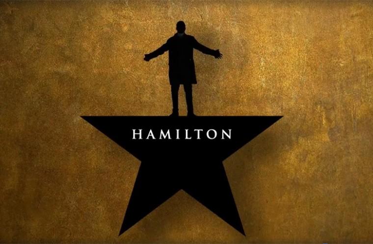 Hamilton theatre logo