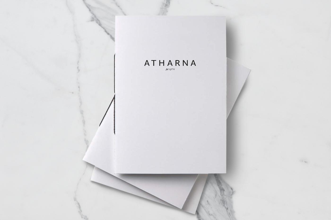 Atharna lookbook homepage image