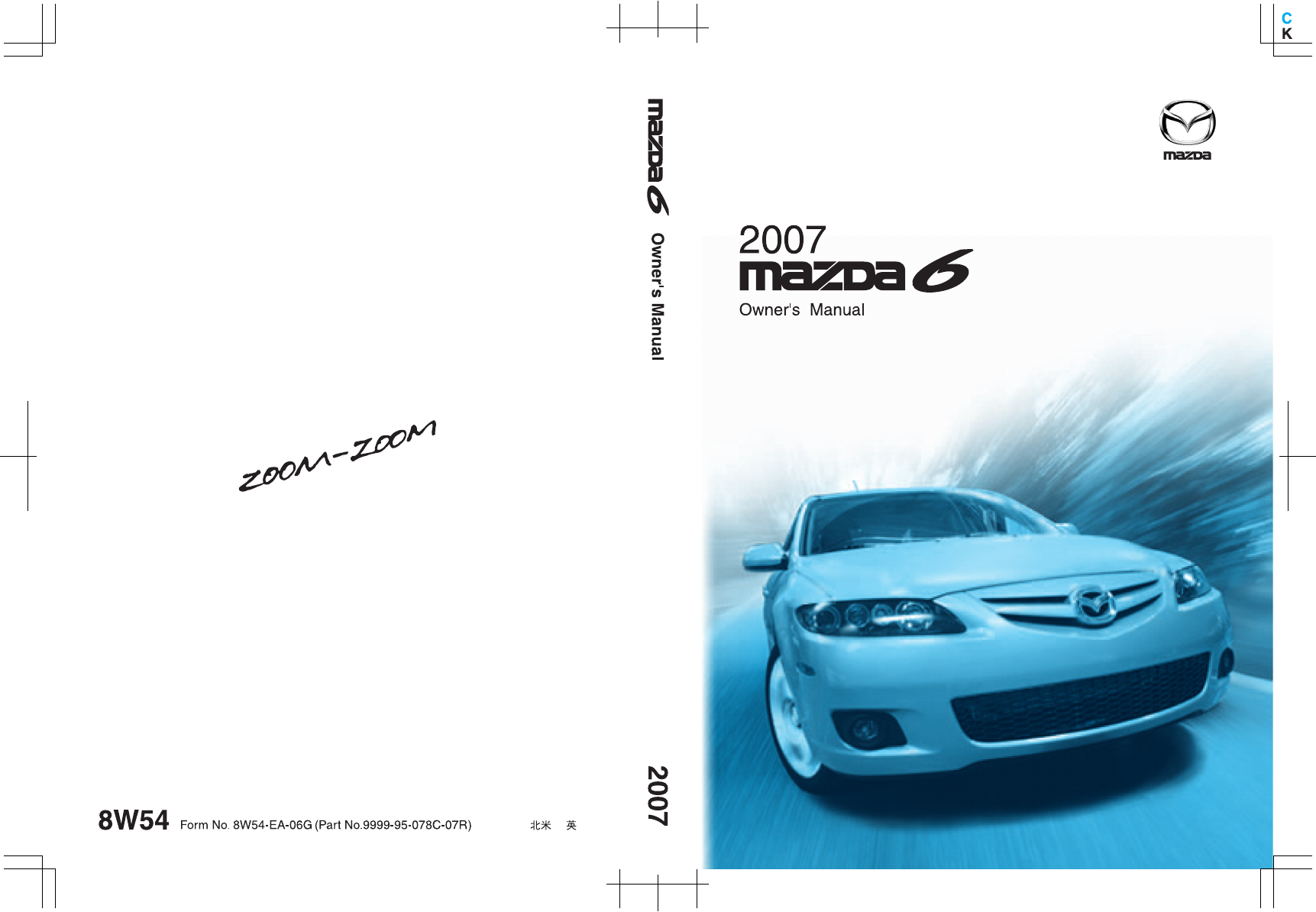 2007 mazda 6 owners manual pdf rh manuals co mazda 6 2009 user manual pdf mazda 6 2009 user manual pdf