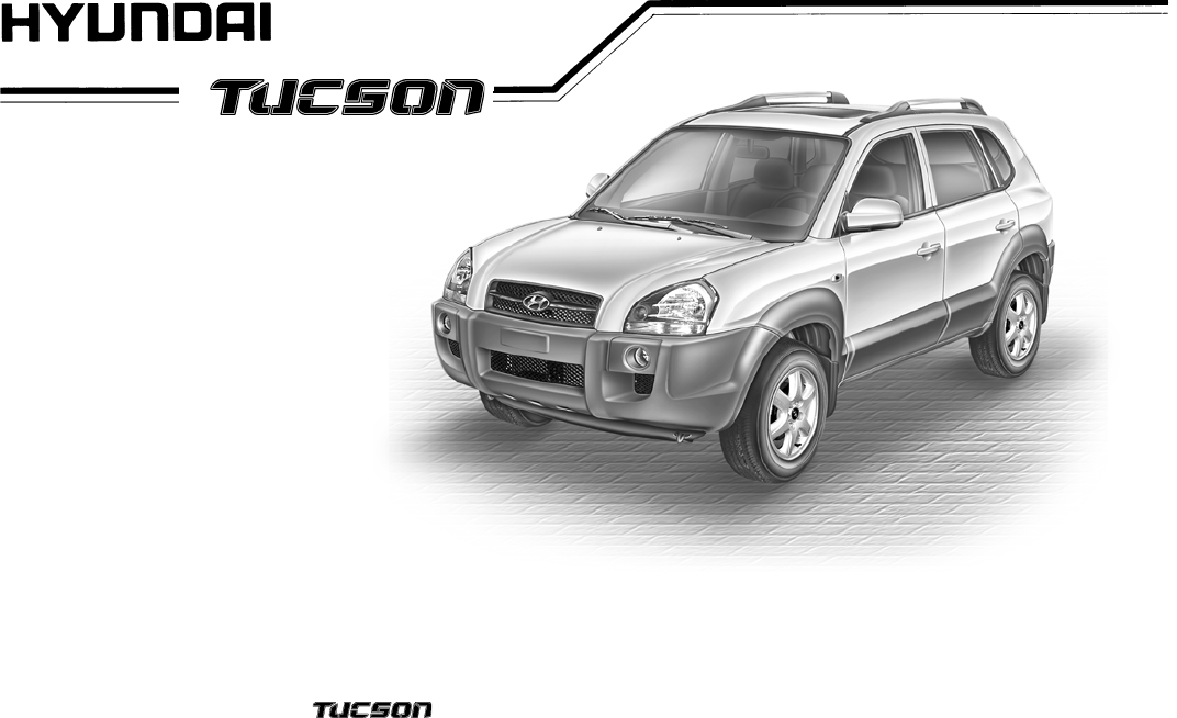 hyundai tucson 2009 owners manual pdf rh manuals co Auto Repair Manual Diagrams Auto Repair Manual Diagrams
