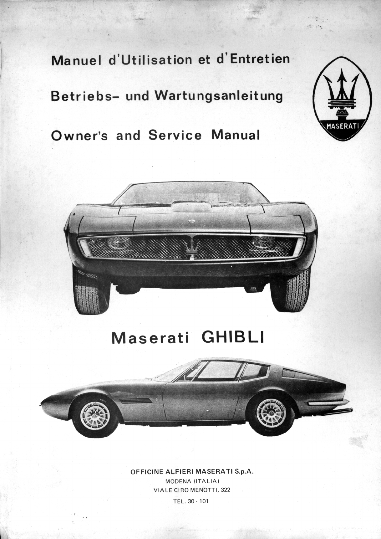 See our other Maserati Ghibli Manuals: