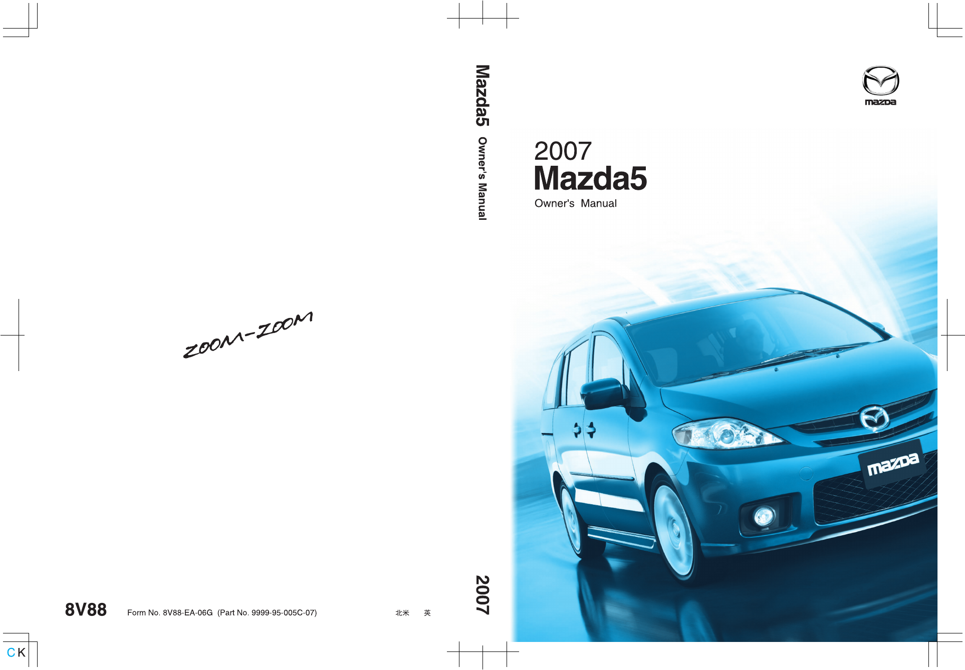 Mazda 3 Owners Manual: Light Bulbs