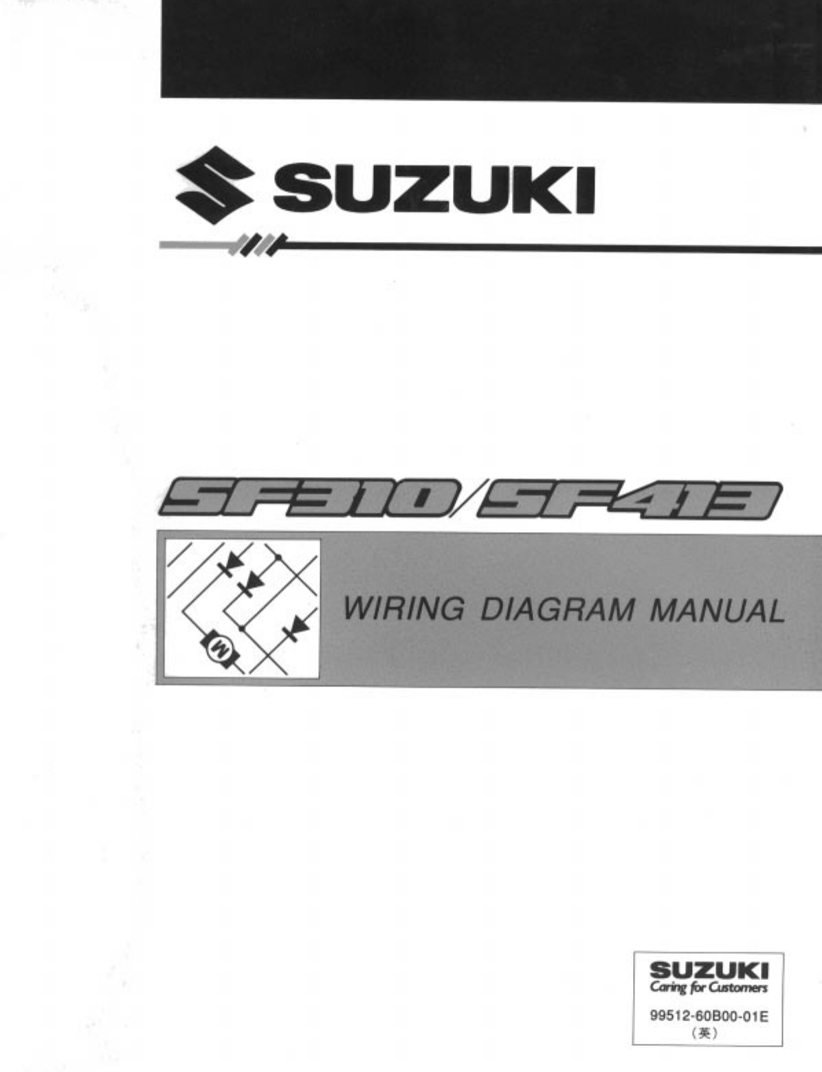 Suzuki Swift 1989 1999 Misc Documents Wiring Diagrams Pdf