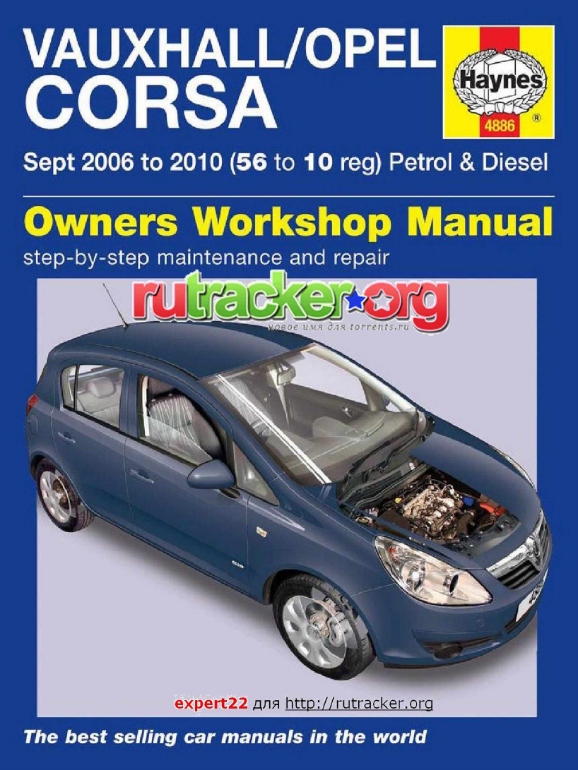 opel corsa b workshop manual pdf today manual guide trends sample u2022 rh brookejasmine co manual opel corsa d 2007 manual opel corsa d 2010