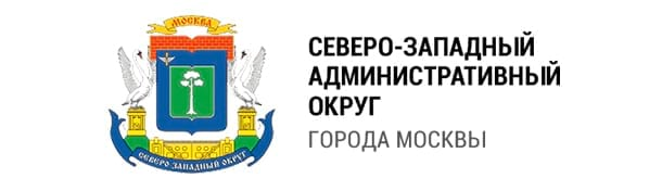 горячая линия префектуры москвы сзао