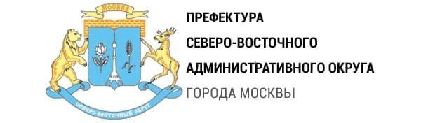 горячая линия префектуры москвы свао