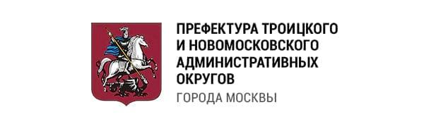 горячая линия префектуры москвы тинао