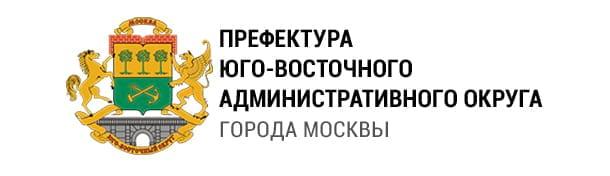 горячая линия префектуры москвы ювао