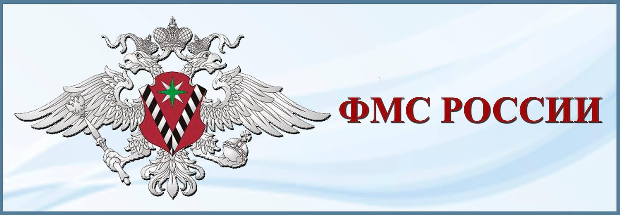 Уфмс россии по санкт-петербургу и ленинградской области, порно камшоты звезд