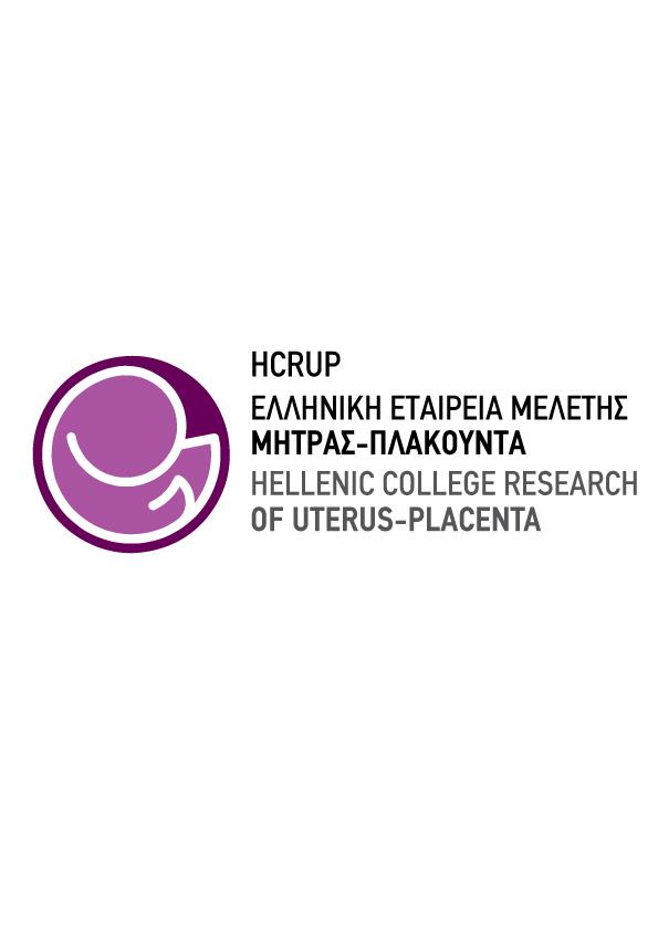 Μαιευτική Αιμορραγία: Νέες εξελίξεις στην διαχείριση και χειρουργική αντιμετώπιση