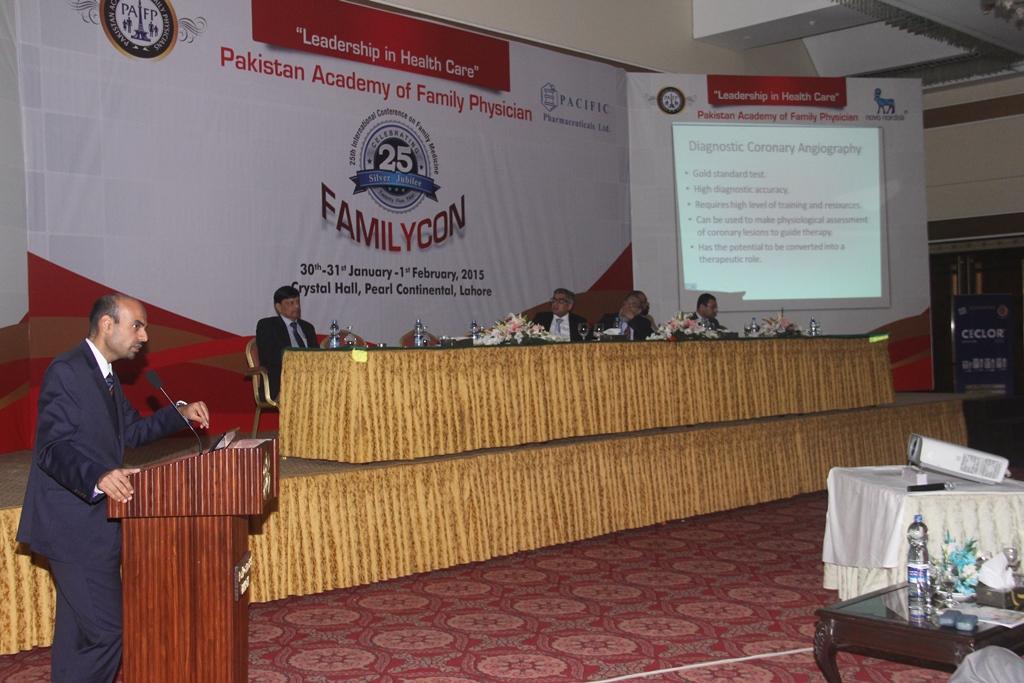 Dr  Omar Aziz Rana - Cardiologist at Omar Hospital & Cardiac