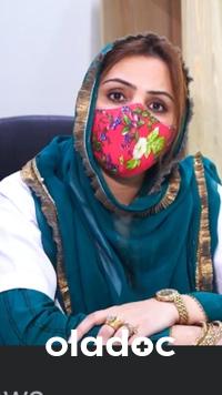 Dr. Dureshehwar (Cosmetologist, Laser Specialist) Islamabad