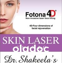 Dr. Shakeela Farhan (Dermatologist, Cosmetologist) Lahore