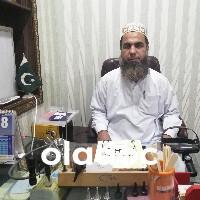 Assist. Prof. Dr. Mohammad Amjid Afridi (ENT Surgeon, ENT Specialist) Peshawar