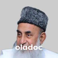 Prof. Dr. Naeem Ullah (Eye Specialist, Vitreo Retina Surgeon, Eye Surgeon) Lahore
