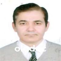 Top Pain Management Specialist Lahore Dr. Ahmed Bukhari