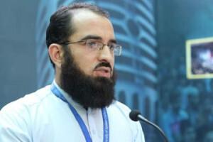 Dr. Zia Ur Rehman Safi