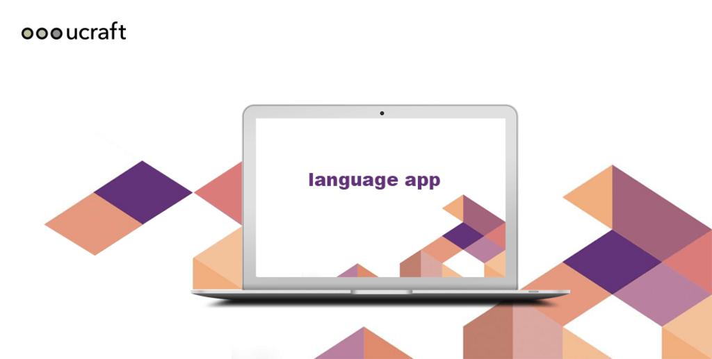 Site builder ucraft gestion multilingue.png