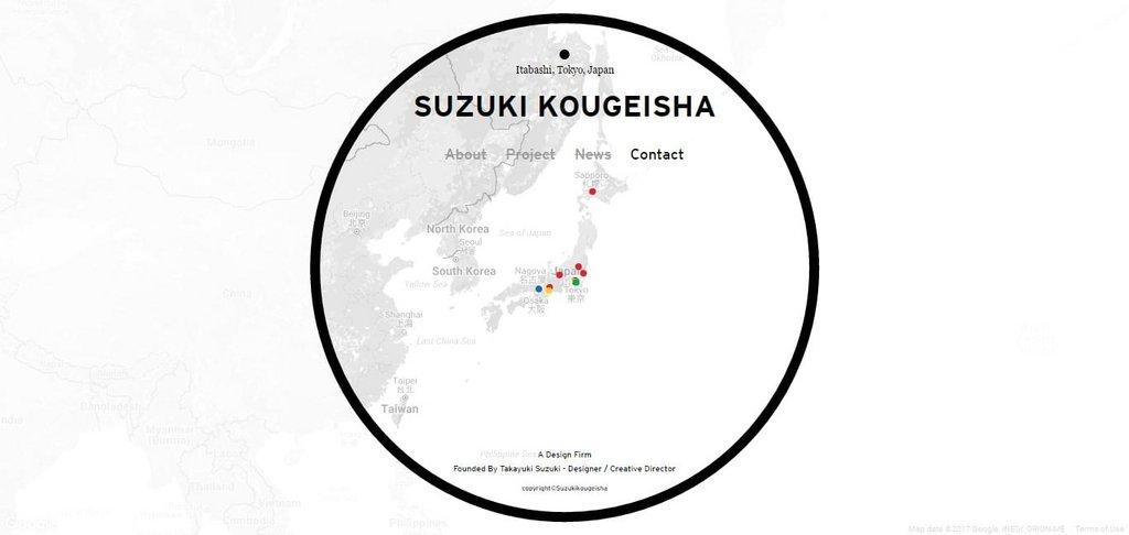 Suzukikougeisha
