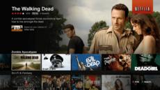 Concept App TV – NetFlix