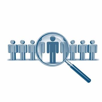 Offres de Entreprise de recrutement au Sénégal