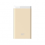 Power bank 5000mah silicon power s55 1 usb dual in metallic gold