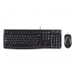 Kit tastiera e mouse usb logitech mk120 retail nero