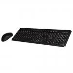 Kit tastiera e mouse wireless black link
