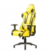 Itek gaming chair taurus p2 v2 -  pelle sintetica pu, doppio cuscino, nero giallo