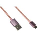 Cavo usb 2.0 to micro usb 1mt con guaina intrecciata 2a rosa