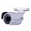 telecamera sorveglianza 700tvl weatherproof (vs-afbc-014)