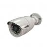 telecamera sorveglianza bullet (vs-dfbc-025)