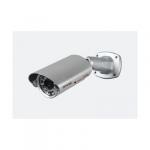 telecamera sorveglianza dl6325