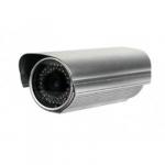 telecamera sorveglianza hh9801-42sir