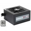 Alim. atx 600w itek taurus wn600 80plus white pfc attivo fan12cm