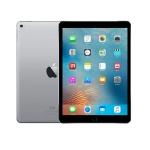 Tablet ipad 7 32gb wifi space gray (mw742ll/a) - ricondizionato - gar. 12 mesi