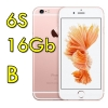 "(refurbished) iphone 6s 16gb goldrose mkqm2ql/a oro rosa 4g wifi bluetooth 4.7"" 12mp originale [grade b]"
