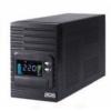 Ups rr-power sinus pro iii spt 2000va/1600w sinusoidale 0 db
