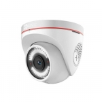 Telecamera sorveglianza c4w outdoor smart wireless (cs-cv228-a0-3c2wfr)