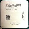 Cpu amd athlon 3000g 3.5 ghz sk am4 2core/4thread vga int. tray