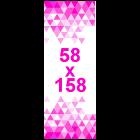 Affiches 58x158