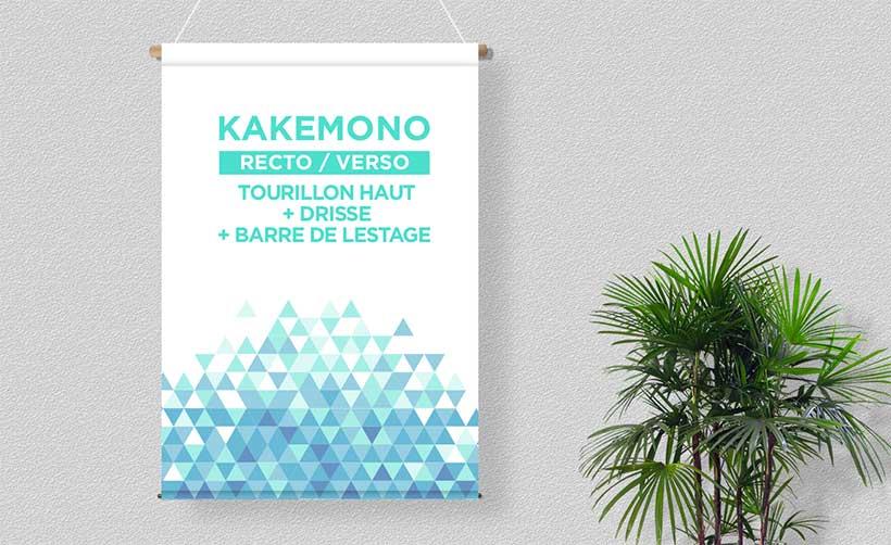 Kakémono imprimé recto, kakémono vitrine finition luxe