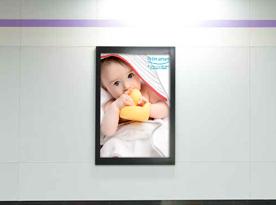 notre produit affiche 60x80