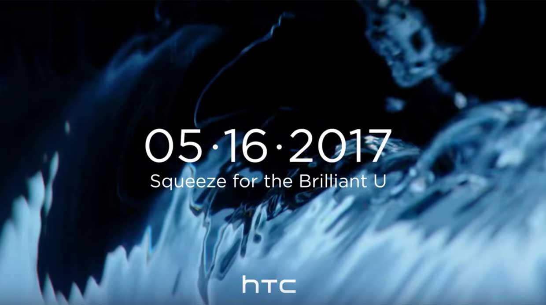 Wat kunnen we verwachten van de nieuwe HTC U?