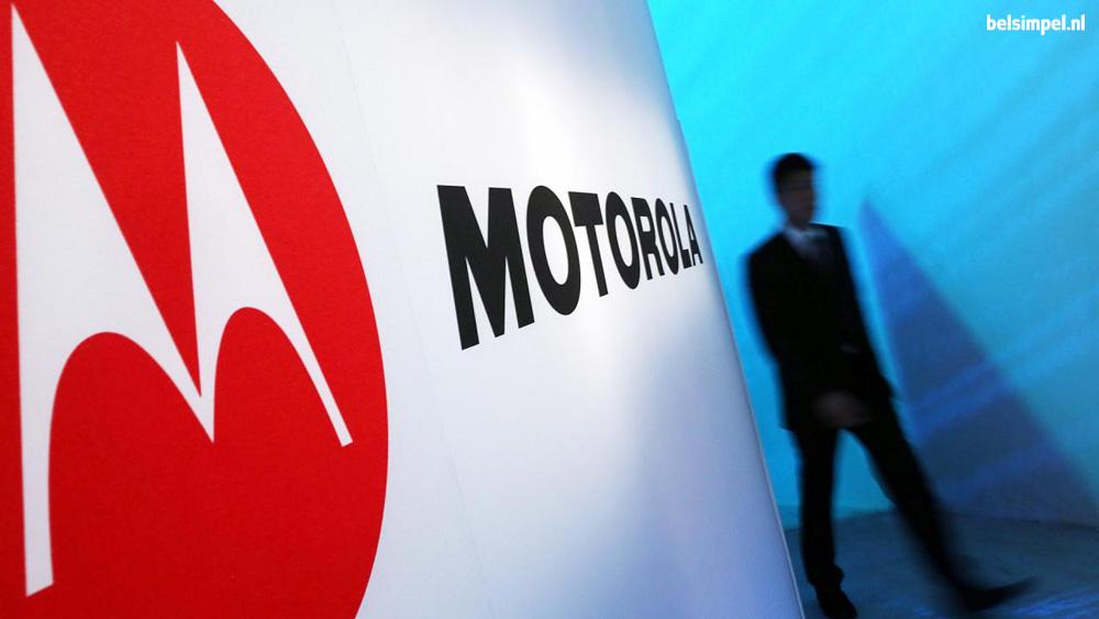 Is dit de nieuwe budgetsmartphone van Lenovo?