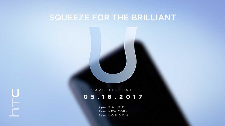 Datum van de aankondiging nieuwe HTC vlaggenschip is bekend