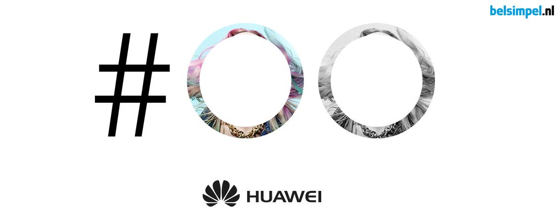 Huawei teaser: aankondiging opvolger Huawei P8 op 6 april