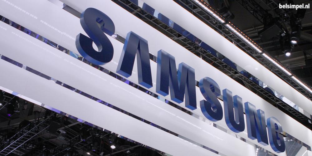 Komt Samsung in 2017 met een opvouwbare smartphone?
